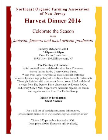 Harvest Dinner 2014 Invitation